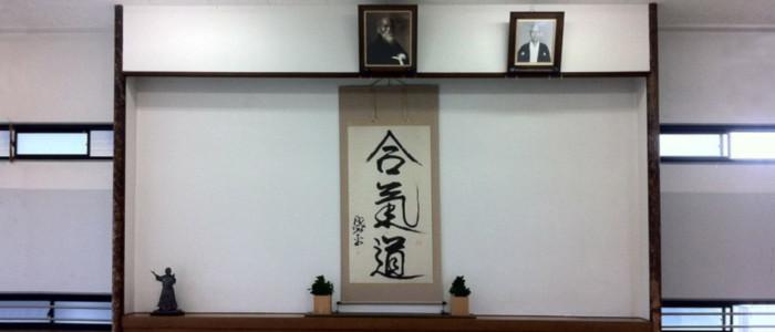 Письмо Айкикай Хомбу Додзё-тё Мицутэру Уэсибы о недопустимости соревнований в айкидо