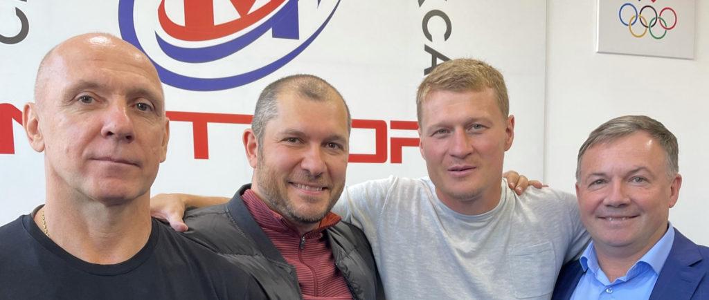 В Домодедово открылась школа бокса «Метеор»